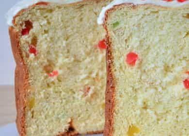 Творожный кулич с цукатами — выпекаем в хлебопечке