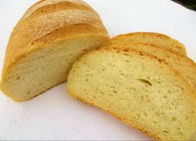 Рецепт белого хлеба в духовке по пошаговому рецепту с фото