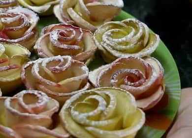 Розочки из слоеного теста с яблоками — вкусное и очень вкусное печенье
