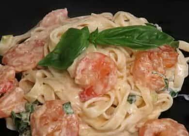 Спагетти с креветками в сливочно-сырном соусе — быстро и вкусно