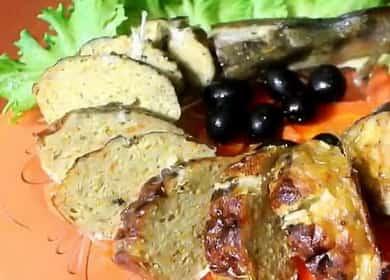 Фаршированный судак по пошаговому рецепту с фото