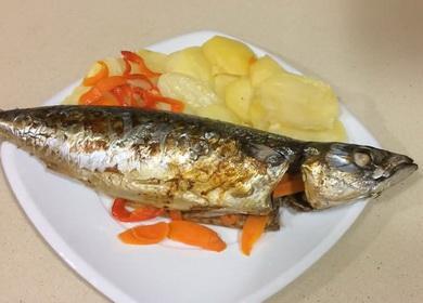 Замаринованная скумбрия, запеченная в духовке с овощами