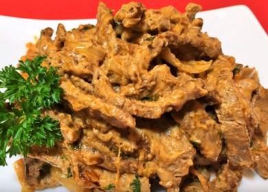 Бефстроганов из говядины — вкуснее не бывает 🥩