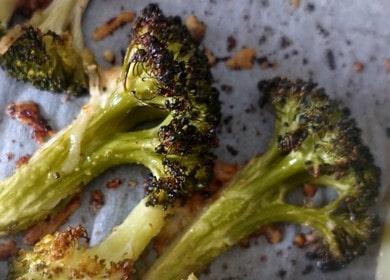 Готовим капусту брокколи в духовке по пошаговому рецепту с фото.