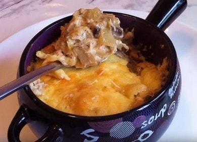 Жульен с курицей и грибами — очень вкусный, ароматный, с румяной сырной корочкой 菱