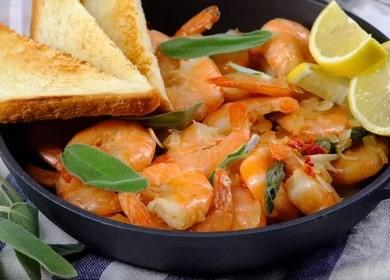 Готовим вкусно креветки: рецепт с пошаговыми фото.