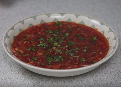 Готовим вкуснейший постный борщ с фасолью по пошаговому рецепту с фото.