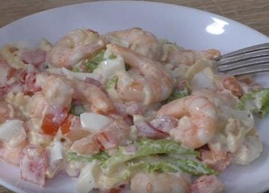 готовим вкусный и простой салат с креветками по пошаговому рецепту с фото.