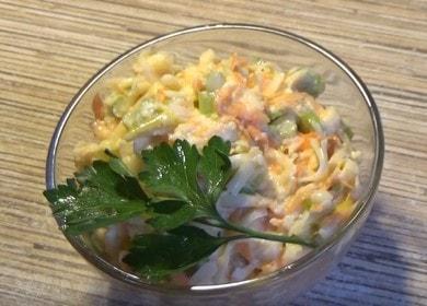 Готовим нежный салат с сельдереем по пошаговому рецепту с фото.