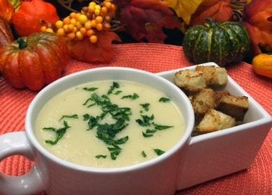 Готовим вкусный суп-пюре из сельдерея по пошаговому рецепту с фото.