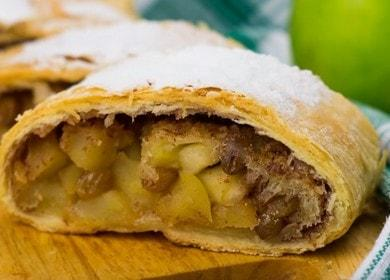 Готовим изумительно вкусный штрудель с яблоками из слоеного теста по пошаговому рецепту с фото.