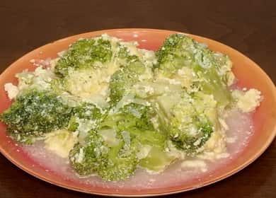 Брокколи в сливочном соусе — готовим в мультиварке 🥦