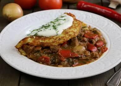 Замечательный драник с мясом по-венгерски — попробуйте приготовить 🍲