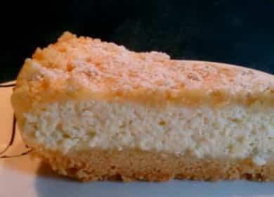 Вкусная королевская ватрушка в мультиварке по пошаговому рецепту с фото