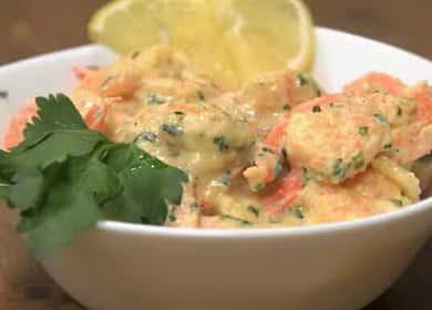 Креветки в сливочном соусе — очень вкусне блюдо всего за 10 минут 🦐