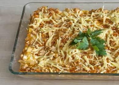 Простой рецепт лазаньи из лаваша с курицей и овощами 不