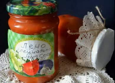 Вкусное лечо из болгарского перца с томатной пастой