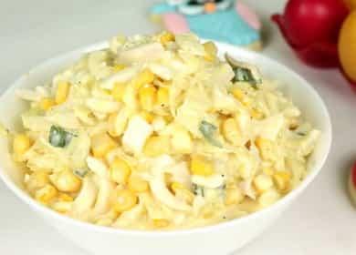 Рецепт приготовления салата с кальмарами, яйцами и кукурузой 🦑