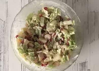 Салат с креветками и пекинской капустой — очень вкусній и простой рецепт 🥗
