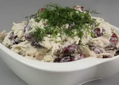 Как научиться готовить вкусный салат с куриной грудкой и фасолью 🍲