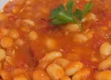 Белая фасоль в томатном соусе — рецепт турецкой кухни 🍲