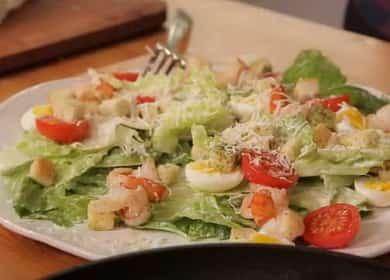 Салат Цезарь с креветками по пошаговому рецепту с фото