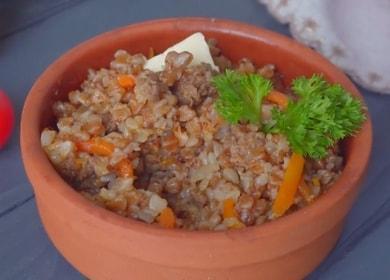 Ароматная гречка по-купечески: простой пошаговый рецепт с фото.