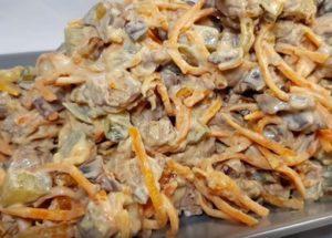 Готовим вкусный салат с куриной печенью и корейской морковкой по пошаговому рецепту с фото.