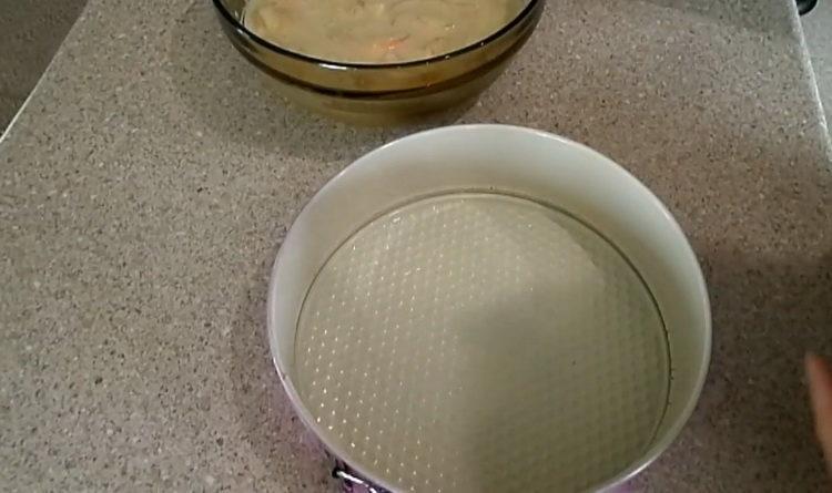 Для приготовления блюда подготовьте форму