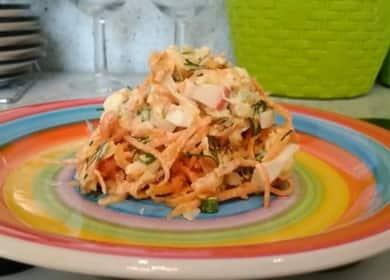 Как научиться готовить вкусный салат с корейской морковкой и крабовыми палочками 綾