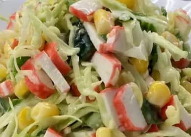 Салат с крабовыми палочками и капустой: пошаговый рецепт с фото 綾