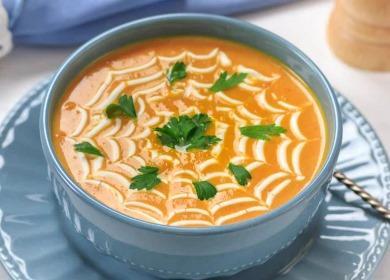 Рецепт классического тыквенный суп-пюре🍲