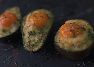 Авокадо с яйцом и сыром 諾 — неожиданно вкусный рецепт