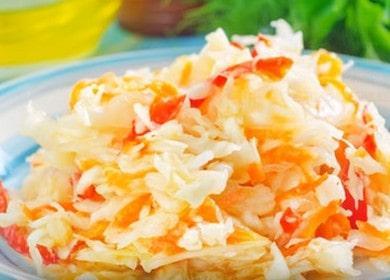 Рецепт быстрого приготовления капусты «Провансаль» 🥗