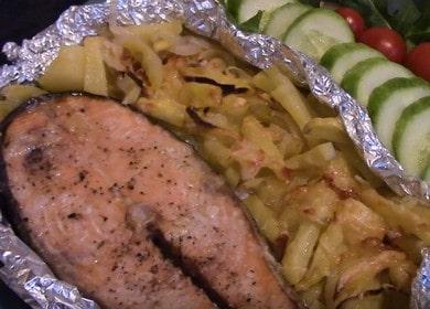 Как вкусно приготовить 🥝 рыбу кета с картофелем в духовке