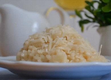 Рецепт классического ризотто 諾 — простое в приготовлении и невероятно вкусное блюдо