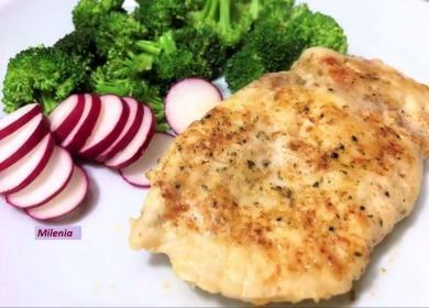 Рецепт приготовления куриной 🥝 грудки на сковороде