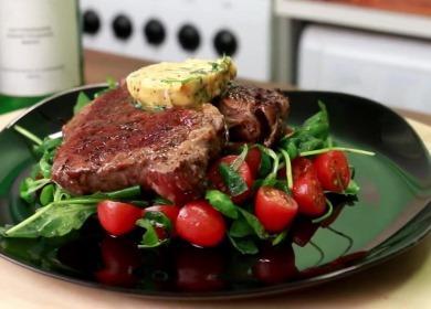 Стейк из говядины чесночным 🥝 маслом