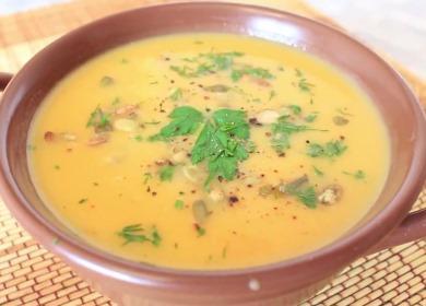 Тыквенный суп-пюре — постный и вкусный🍲