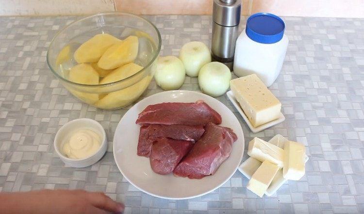 Чистим лук, картофель