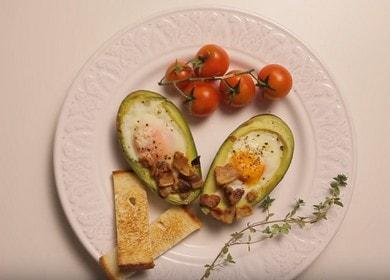 Вкусный и полезный завтрак 🥝 с авокадо