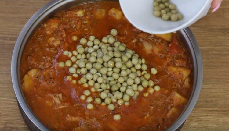 В практически готовое блюдо добавляем горошек.