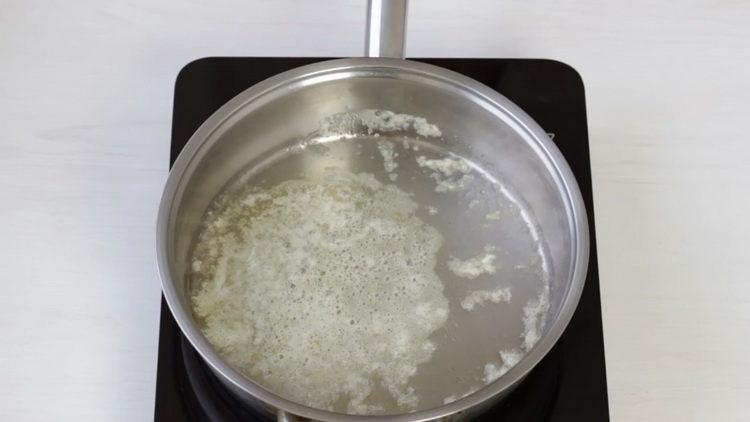 подготовьте сковородку
