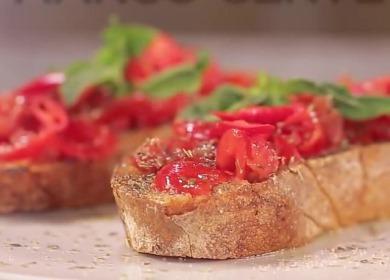Величайший рецепт брускетты 🥝 с помидорами