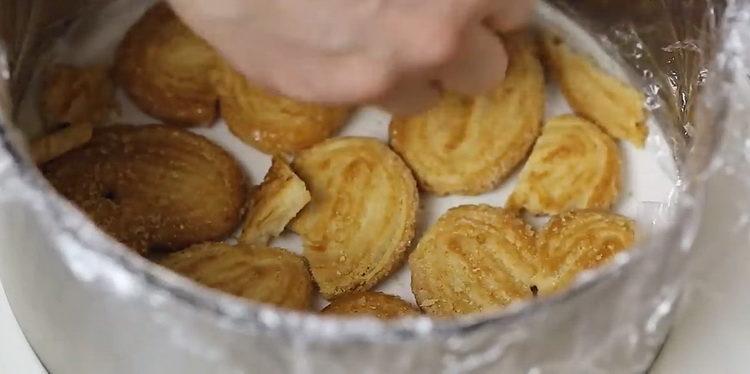 выложите в форму печенье