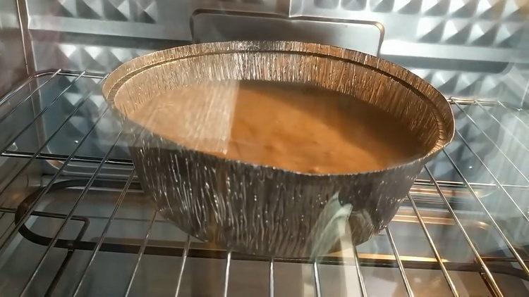 разогрейте духовку